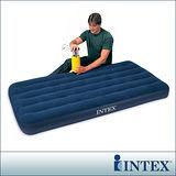 INTEX單人加大充氣床墊(寬99CM)