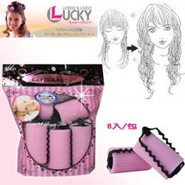 《日本lucky》睡眠用超柔軟護髮海棉髮捲(8入╱包)