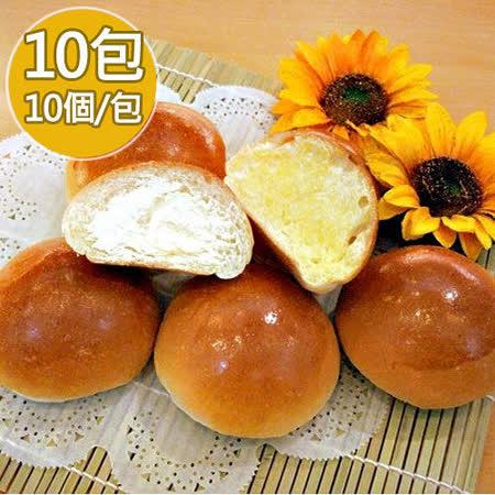 純新Milk17黃金冰火餐包(10包)
