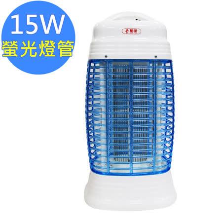 勳風15W高級補蚊燈-螢光(HF-8215)