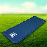APC《豪華版》自由拼接自動充氣睡墊-加大-厚4CM-藍色