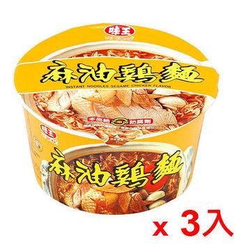 味王麻油雞麵3碗入