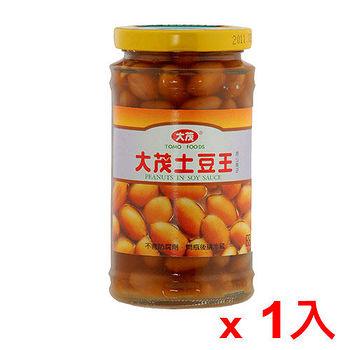 大茂玻璃瓶裝土豆王360g