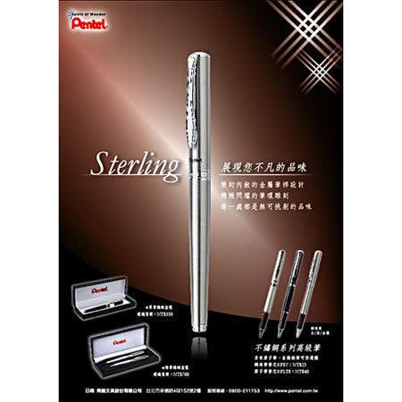 PENTEL K600金屬鋼珠筆