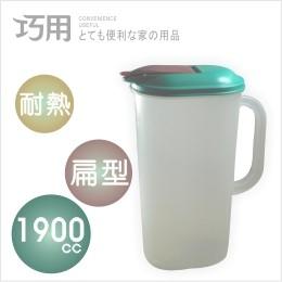 任選  夏日冰涼冷水壺1900cc