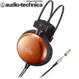 鐵三角 ART MONITOR鋁合金高傳真立體耳機 ATH-A1000X