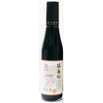 瑞春醬油黑豆醬油420ml