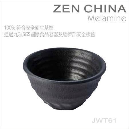 任選 日式陶面 小湯碗
