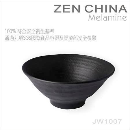 任選 日式陶面 拉麵碗 小