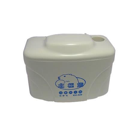 北極熊分離式冷氣超靜音強力排水器KH-520