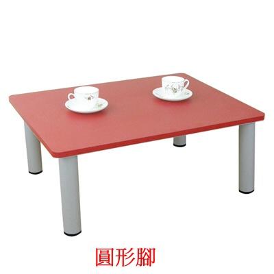 環球-[80(寬)x60(深)]和室桌[喜氣紅色]三款腳座可選