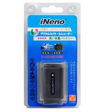 iNeno SONY NP-FH70攝影機/DV高容量鋰電池(新版免接線)