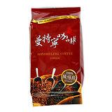最划算曼特寧咖啡粉450g