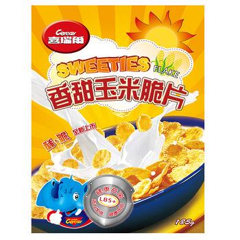 喜瑞爾香甜玉米脆片185g