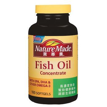 萊萃美高濃度魚油100錠