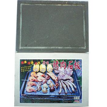 原味烤肉石板(35*25*2cm)
