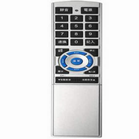 RC-26歌林、LOLIN液晶電視遙控器、LCD全系列適用(含數位電視遙控功能)