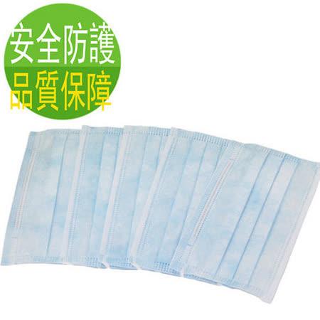 特大家庭號-防塵口罩(300入)