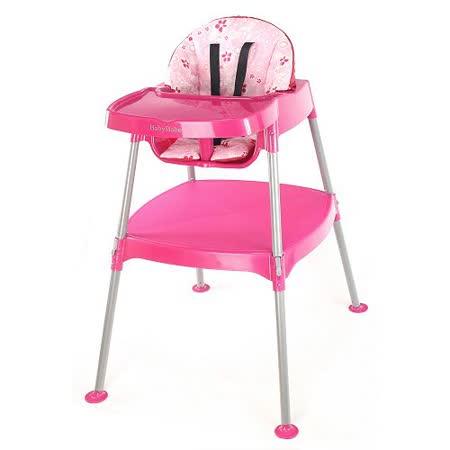 BabyBabe 多功能兒童餐桌椅-玫瑰紅