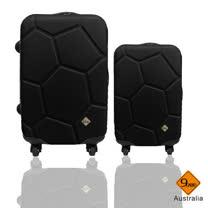 Gate 9 經典世紀足球系列ABS輕硬殼行李箱28+20吋