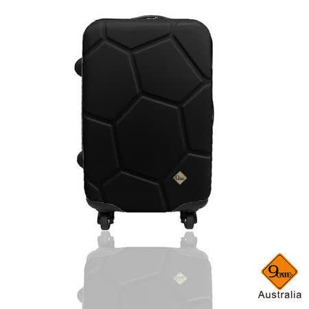 Gate 9 經典世紀足球系列ABS輕硬殼行李箱24吋