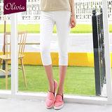 【Olivia】糖果色薄款冰絲棉彈力七分內搭褲(六色)