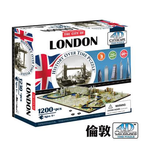 4D 立體城市拼圖 - 倫敦