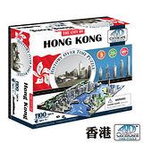 4D 立體城市拼圖 - 香港1100+
