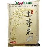 西螺金農上等米3kg價格