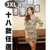 【Maya 名媛】 (3XL)  絲光綿質七分袖 絕對好料 夏季長版上衣-(18款)