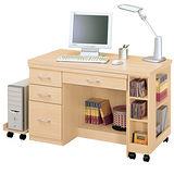 HAPPYHOME 妮可拉4尺多功能書桌360-3
