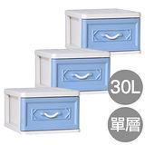 【浪漫歐風】粉嫩天使單層收納置物櫃(單層30公升) 3入