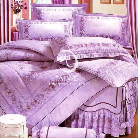 莎萱【花妍漫情】雙人純棉七件式床罩組#紫18