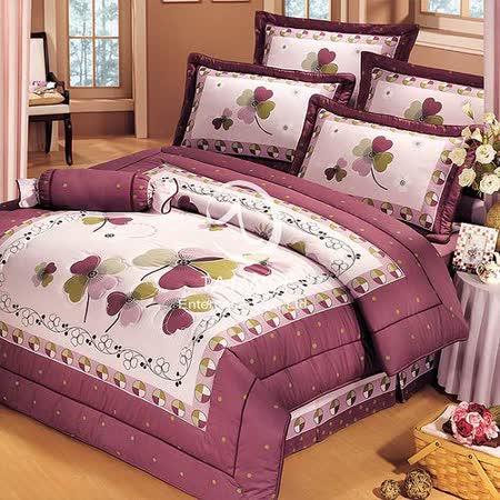莎萱【雅緻香榭】雙人純棉七件式床罩組#紫62