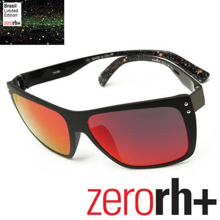 zerorh+ 2014巴西世足盃星空閃耀限量珍藏款★HILEX超輕盈航太材質應用★ RH840 07