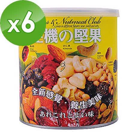 【台灣綠源寶】生機堅果6入組(300g/罐)