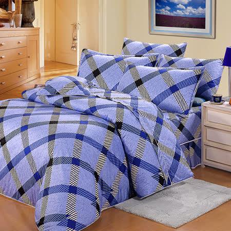 FOCA《100%精梳純棉》MIT雙人六件式兩用被床罩組(紳士藍韻)