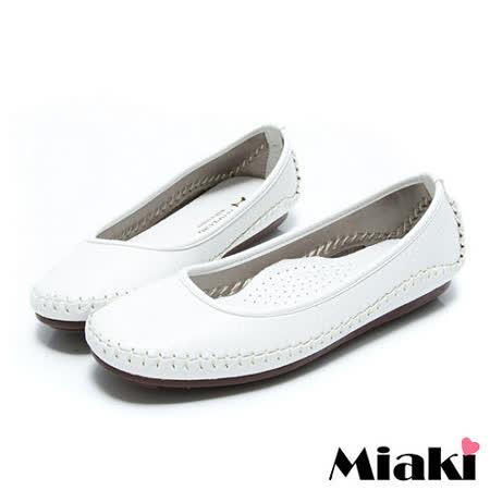 (現貨+預購) 【Miaki】MIT 經典百搭車縫造型平底懶人包鞋休閒鞋 (白色)