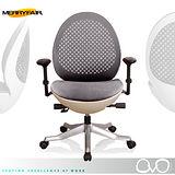 【Merryfair】OVO法貝蛋辦公椅(全網)-灰網白框