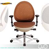 【Merryfair】OVO法貝蛋辦公椅(全網)-棕網白框