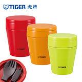 【TIGER虎牌】300cc不鏽鋼真空食物罐(MCC-B030)