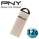 PNY 必恩威 32G M1 attache 迷你鈦金精品碟 USB2.0 隨身碟