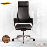 【Merryfair】DELPHI摩登優雅(全牛皮)高背辦公椅-黑
