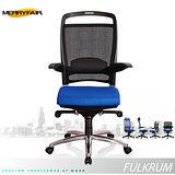 【Merryfair】FULKRUM高機能中背網布辦公椅(藍)