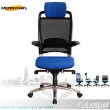 【Merryfair】FULKRUM高機能高背網布辦公椅(藍)