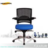 【Merryfair】FULKRUM高機能低背網布辦公椅(藍)