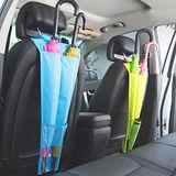 日式車用雨傘收納掛袋