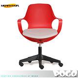 【Merryfair】POGO潮流設計辦公椅-紅