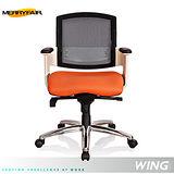【Merryfair】WING風格辦公椅-橘布白框