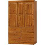 日式量販-玉桂防蛀4X7實木衣櫃